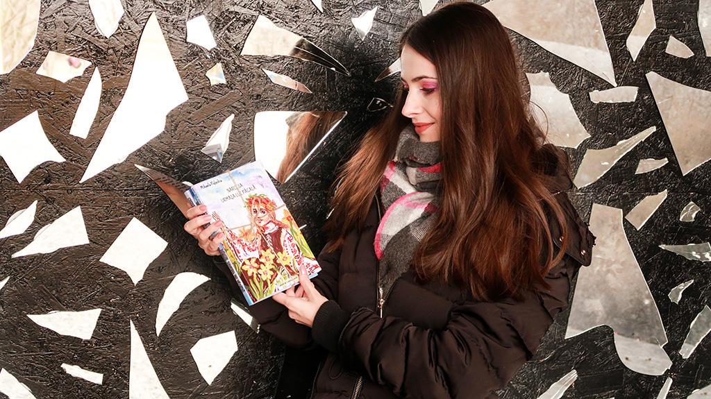 seria urmasii de mihaela patachia autor roman constanta mitologie