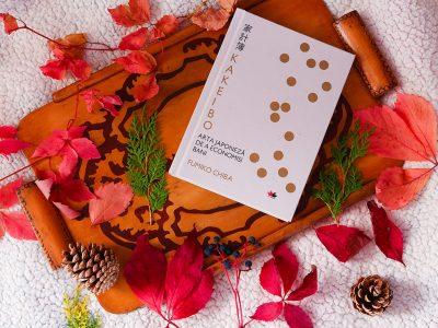 carte kakeibo arta japoneza de a economisi bani fumiko chiba editura litera libris