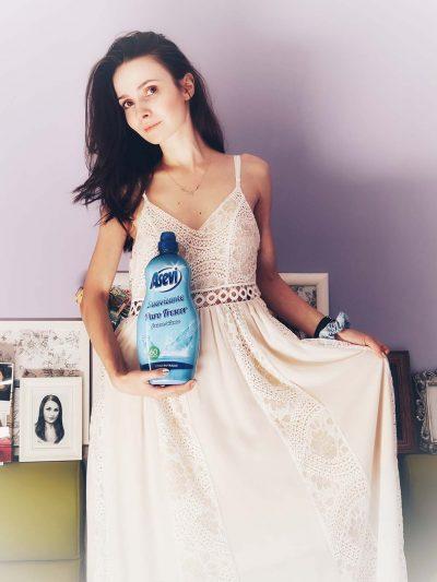 asevi detergent max balsam rufe suavizante puro fresco reducere cod